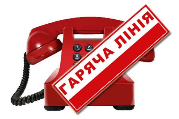 Жителів Тернопільщини закликають телефонувати на «гарячі лінії» у разі підозри на коронавірус