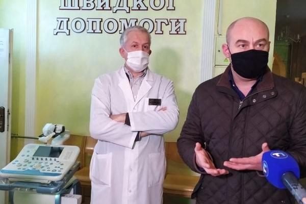 У Тернопільську лікарню придбали дороговартісне обладнання