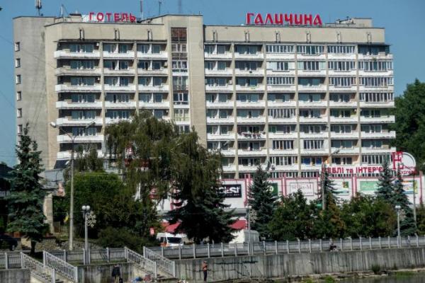 Тернопіль: готель «Галичина» стане місцем для обсервації