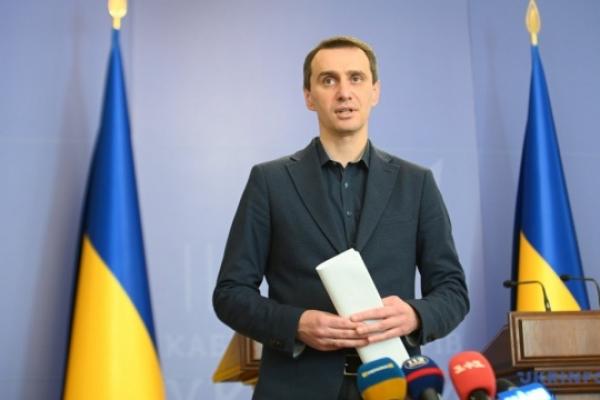 Тернопільщину відвідав Віктор Ляшко, аби поспілкуватися з медиками