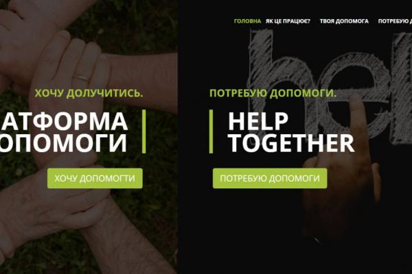 Платформа нардепа Андрія Богданця об'єднала сотні тернополян задля допомоги вразливим до коронавірусу