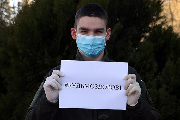 Тернопільській нацгвардійці разом з побратимами з різних куточків України організували флешмоб проти коронавірусу
