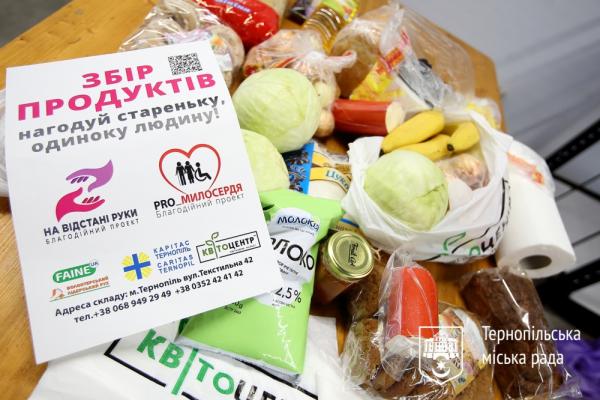 «На відстані руки»: тернополяни можуть отримати безкоштовні продуктові пакунки