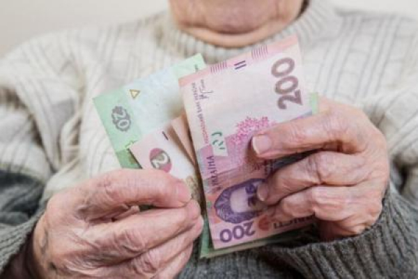 Тернопільщина: пенсіонери отримають грошову допомогу