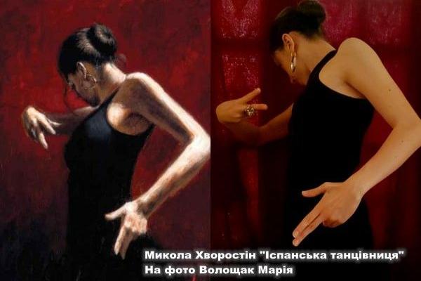 «#Мистецтвовдома» - тернополяни захоплюються