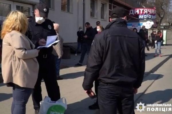 Тернопіль: правоохоронці продовжують виявляти порушників карантину
