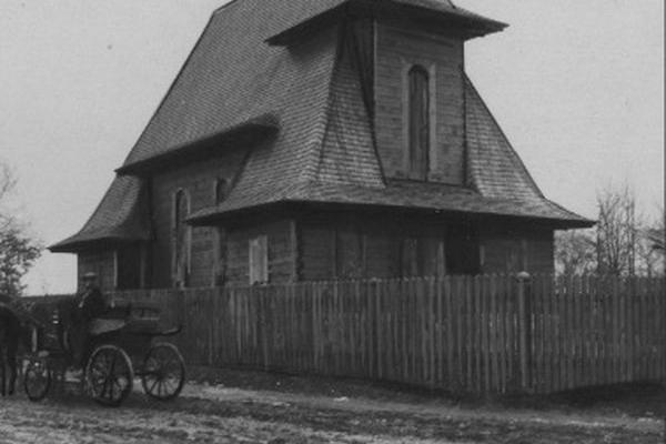 Костел в Язлівчику на ретро фото