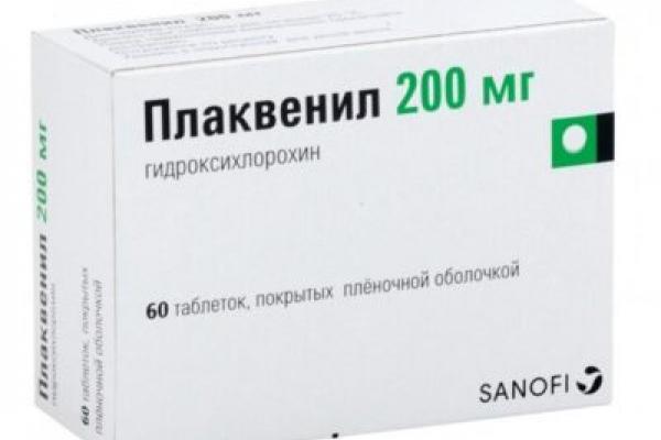 Тернопільщина отримала препарат для лікування важких форм коронавірусу