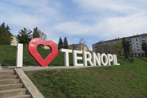 На жаль, Тернопіль має готуватися до складних часів
