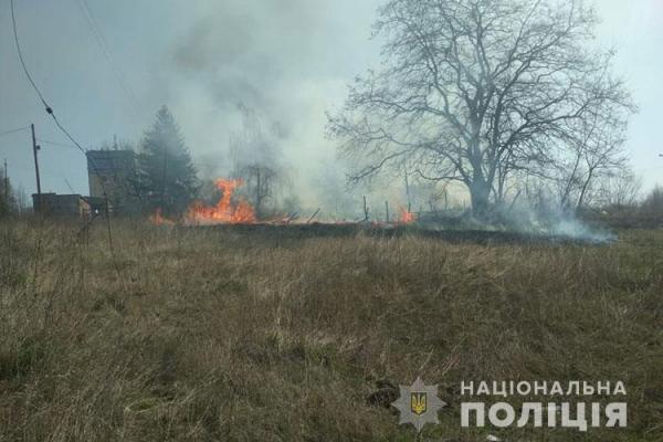 На Тернопільщині затримали 45-річного палія сухої трави