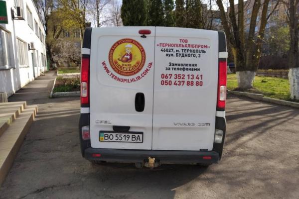 У Тернополі хлібзавод №2 безкоштовно доставляє хліб та паски додому