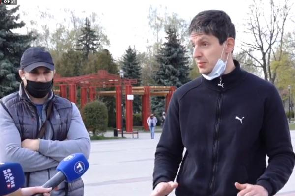 Протест у Тернополі: навпроти облдержадміністрації вимагають припинення карантину (Наживо)