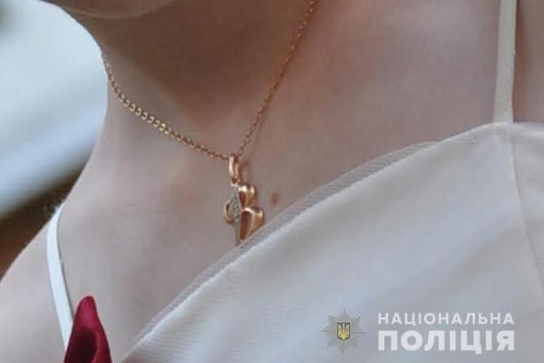 Тернополянин викрав у своєї цивільної дружини золото на 120 тисяч гривень