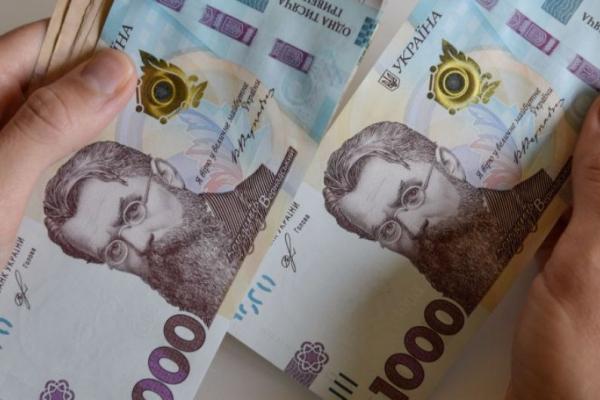 Пенсіонери з Тернопільщини отримали грошову допомогу