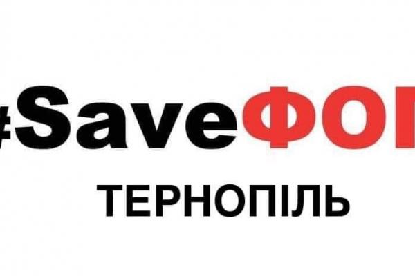 Автопробіг у Тернополі: підприємці вимагають дозволити їм працювати (Наживо)