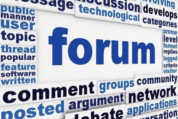 На Тернопільщині цьогоріч Міжнародний бізнес-форум планують провести онлайн
