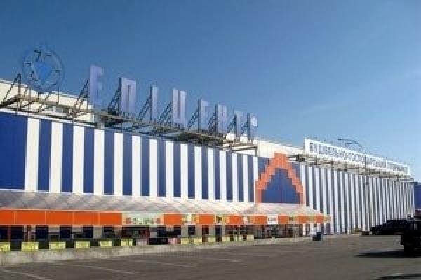 «Порушують правила карантину»: на гіпермаркет «Епіцентр» у Тернополі склали протокол