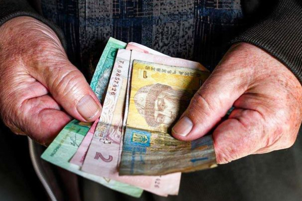 Пенсіонери з Тернопільщини отримають індексацію