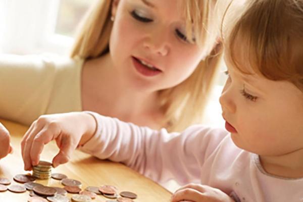 Підприємці з Тернопільщини можуть отримати фінансову допомогу