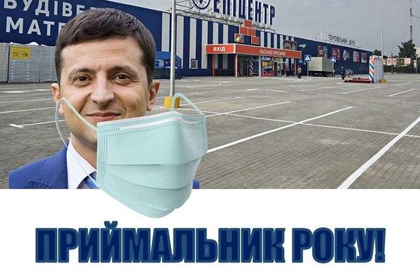 Нардеп з Тернопільщини видає комерціний вантаж «Епіцентру» за гуманітарну допомогу області