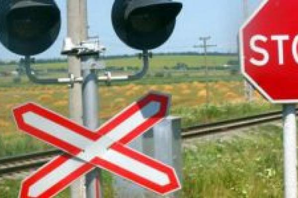 Тернопільщина: перекриють рух транспорту через один із залізничних переїздів