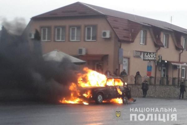 ДТП: через зіткнення на Тернопільщині спалахнув автомобіль