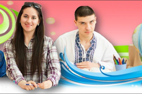 «Творчий конкурс на карантині» оголошує Тернопільський обласний навчально-реабілітаційний центр