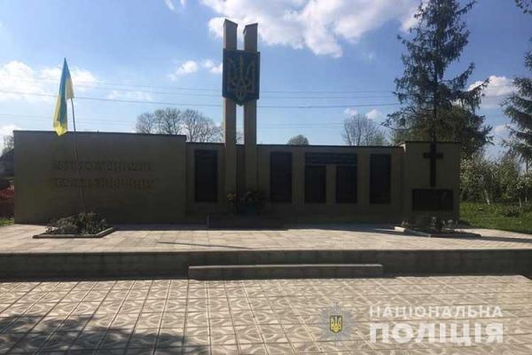 На Тернопільщині чоловік спалив біля меморіалу червоно-чорний прапор