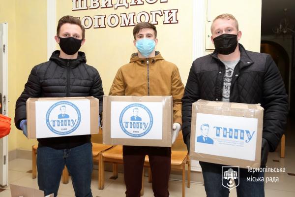 Тернопільських медиків підтримали викладачі місцевого вишу