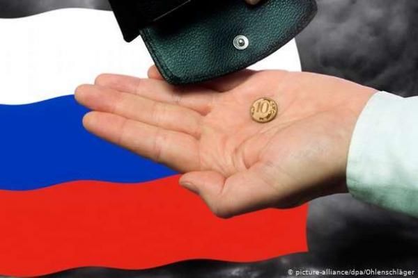 Росія як економічний карлик