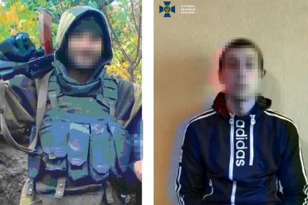 До 8 років ув'язнення засуджено командира підрозділу та кулеметника бойовиків