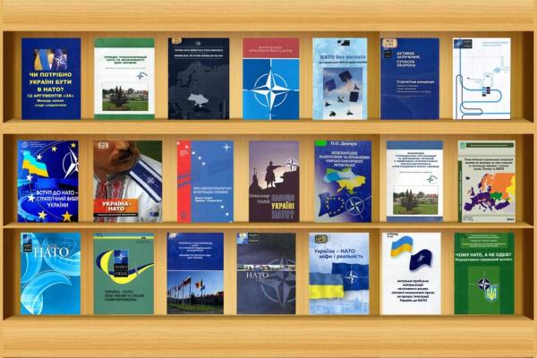 Тернопільська наукова бібліотека запрошує на онлайн-виставку «Україна — НАТО: історія та перспективи»