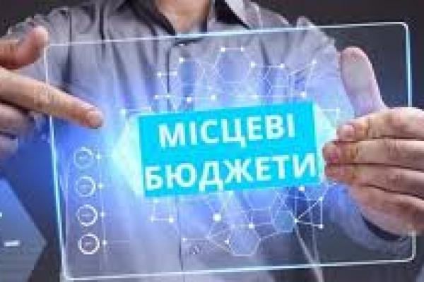 Через чиновників Лановецький міський бюджет ймовірно недоотримав 25 мільонів гривень