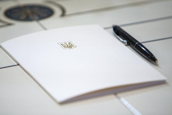 Президент призначив голову Монастириської райдержадміністрацій