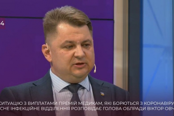 Віктор Овчарук: «У Тернопільському фтизіопульмонологічному центрі створено усі належні умови для боротьби з коронавірусом»
