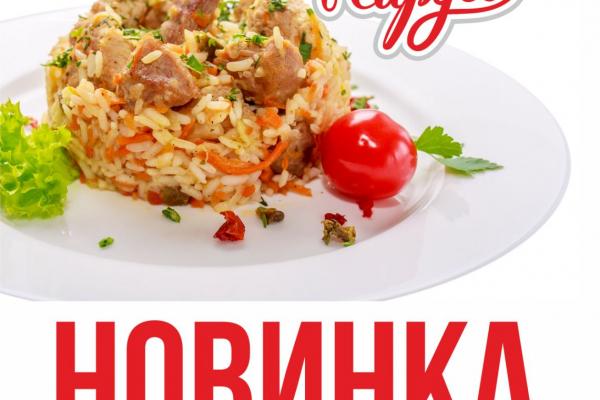 В магазинах Тернополя вже можна придбати м'ясні новинки