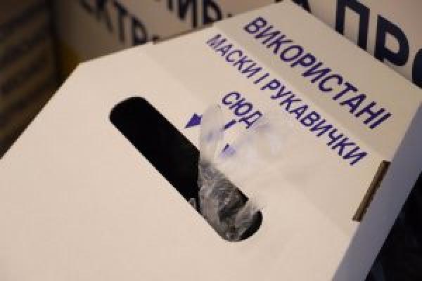У Тернополі встановлюють контейнери для збору використаних масок