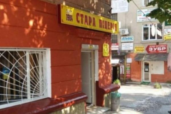 У Тернополі знову запрацював культовий заклад громадського харчування