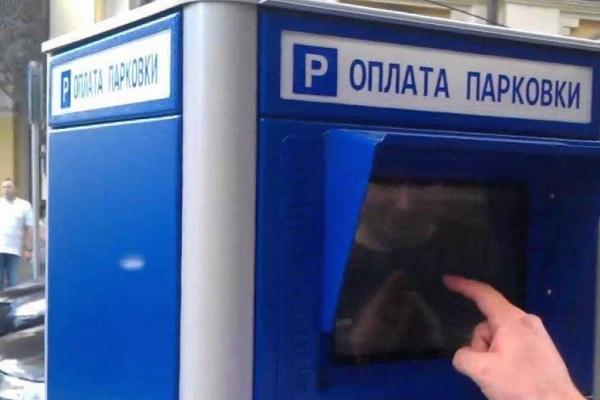 У Тернополі відновлять оплату за паркування