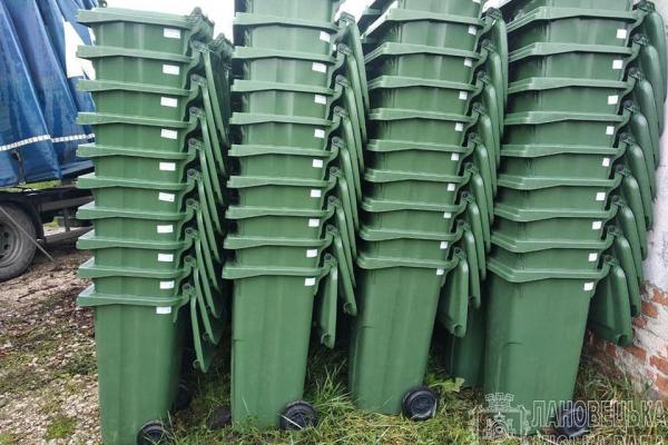 Лановецька громада отримала 700 індивідуальних сміттєвих контейнерів