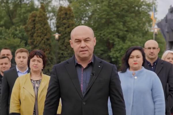 Звернення тернополян до влади з вимогою припинити нападки на українську мову