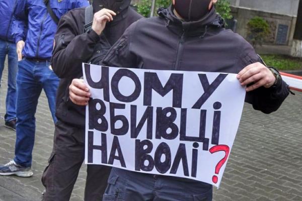 У Тернополі під стінами поліції на акцію протесту зібралися близько 50 активістів (Відео)