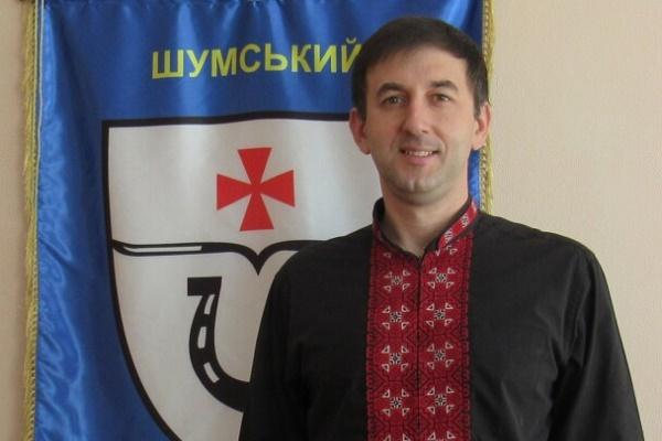Голова Шумської РДА Віталій Кудлак: «Не можна допустити ситуацію, коли мери міст, отримуючи великі безконтрольні повноваження, перетворюються на місцевих князів»