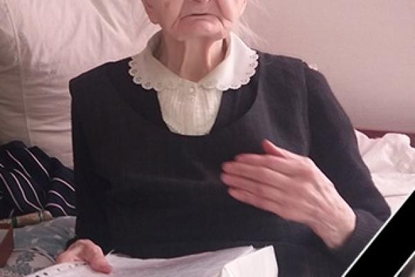 Тернопільщина: померла легендарна зв'язкова УПА Марія Штепа