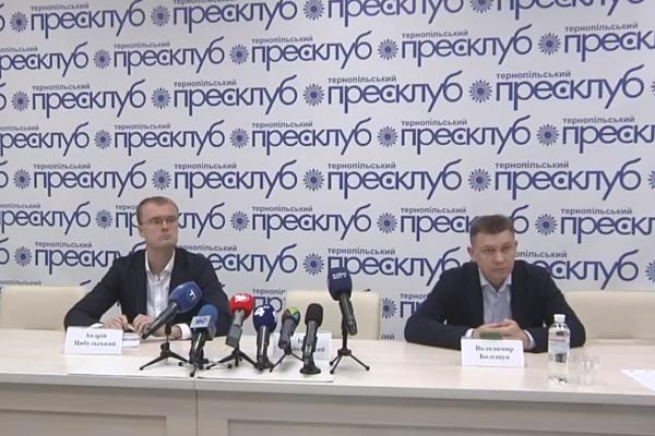 Господарі Тернопільщини об'єднується заради майбутнього України