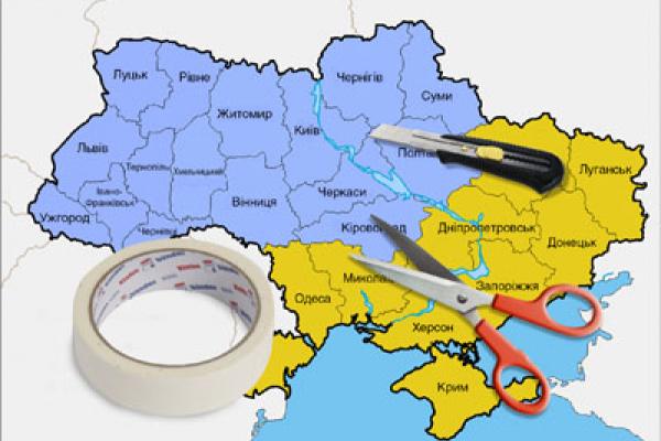 Скільки районів залишиться на Тернопільщині після децентралізації?