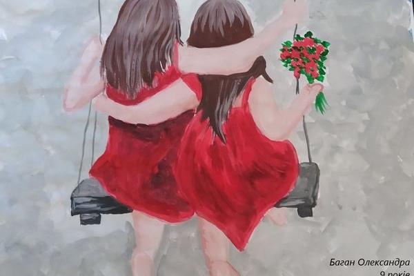 У Тернополі відбувся флешмоб «Ми разом!» діти з інвалідністю - це в першу чергу діти!»