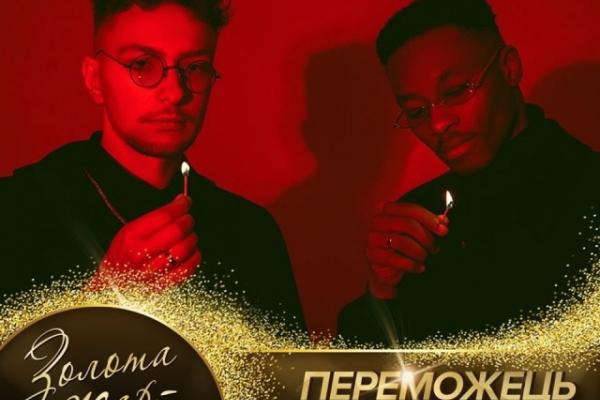 Гурт «Tvorchi» отримав музичну премію «Золота жар-птиця»