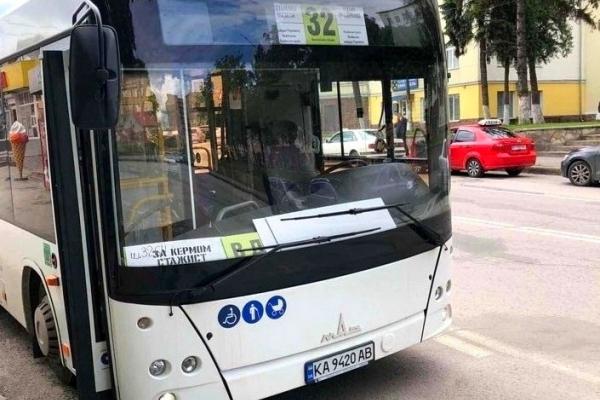 На Зелені свята до тернопільських кладовищ пустять більше автобусів