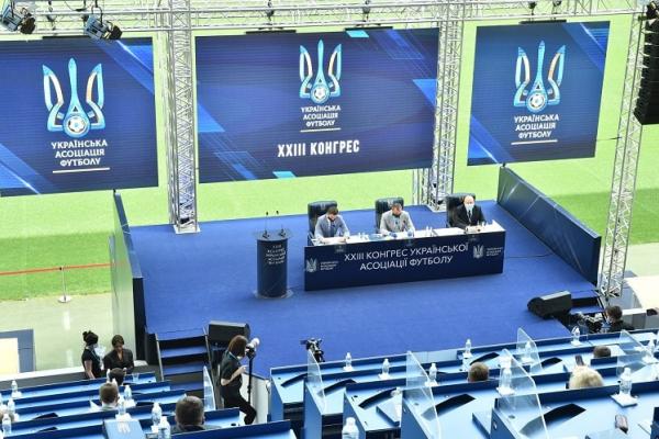 Екс-нардепа з Тернопільщини Тарас Юрика вивели з членів виконкому УАФ